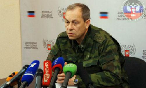 DPR kiem soat duong cao toc Artemovsk o Debaltsevo