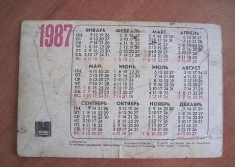 Vi sao Duong lich nam 1987 trung khop lich nam nay?-Hinh-2