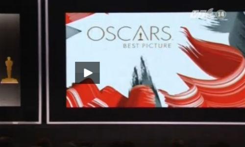 Kham pha thu vi trong danh sach de cu Oscar 2015