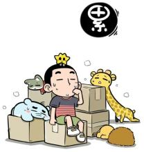 9 nguyen tac chuyen nha dau nam giup gia chu phat am am-Hinh-8
