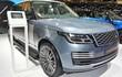 Xe sang Range Rover bản nâng cấp 2018 có gì nổi bật?