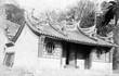 Ảnh hiếm về kiến trúc hiện đại của Sài Gòn những năm 1890