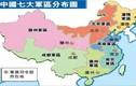 Chiến khu nào của Trung Quốc sẽ tác chiến ở Biển Đông?