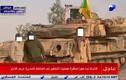 Quân đội Syria chuẩn bị công phá Albu Kamal từ Iraq