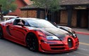 """Xem """"ông hoàng tốc độ"""" Bugatti Veyron đạt 378 km/h"""