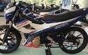 """Suzuki Raider """"phiên bản GP"""" mới ra tại Việt Nam có gì """"hot"""""""
