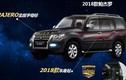 Xe ôtô ế nhất Việt Nam Mitsubishi Pajero được làm mới