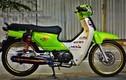 """Honda Super Cub 110 """"màu mè"""" với đồ chơi hàng hiệu"""