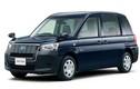 Toyota ra mắt xe ôtô JPN Taxi giá từ 655 triệu đồng