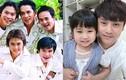 Ưng Đại Vệ: Từ thành viên GMC đến ông bố một con