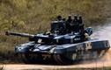 Số phận hẩm hiu siêu tăng T-84 Oplot-T ở Thái Lan
