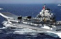"""CSIS: Trung Quốc biến Biển Đông thành """"ao nhà"""" vào năm 2030?"""