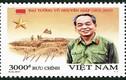 Ấn tượng bộ tem bưu chính mới về Đại tướng Võ Nguyên Giáp