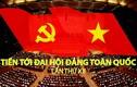 Các kỳ Đại hội của Đảng Cộng sản Việt Nam qua ảnh
