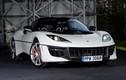 """Siêu xe """"tàu ngầm"""" Lotus Evora của James Bond giá 2,2 tỷ"""