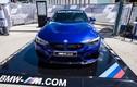 BMW tặng siêu xe M4 CS cho tay đua MotoGP 2017