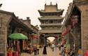 Khám phá thành cổ Bình Dao nổi tiếng của Trung Quốc
