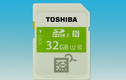 """Toshiba ra mắt thẻ nhớ """"đọc từ xa"""" độc đáo"""