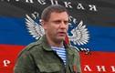 Lãnh đạo DPR kêu gọi quân Ukraine đầu hàng