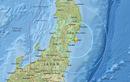 Động đất mạnh 6,2 độ Richter rung chuyển Nhật Bản