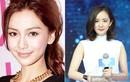 Angelababy, Dương Mịch phát tài nhờ phẫu thuật thẩm mỹ