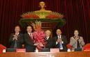 Nghị quyết Đại hội đại biểu toàn quốc lần thứ XII