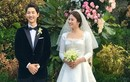 Bó hoa cưới gần chục triệu của Song Hye Kyo có gì độc?