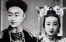 Cả 3 đời vua nhà Thanh đều tuyệt tự con cái nối dõi