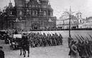 Phản ứng của thế giới trước cuộc Cách mạng Tháng Mười Nga