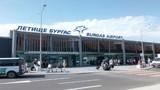 Máy bay tới Ai Cập hạ cánh khẩn vì đe dọa có bom