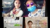 Vừa ly hôn, Vương Bảo Cường lộ bằng chứng cặp 3 nữ sinh
