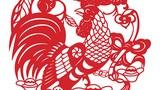 Top con giáp coi chừng khổ ải triền miên trong năm Đinh Dậu 2017