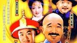 """Nhìn lại dàn diễn viên """"Tể tướng Lưu Gù"""" sau 20 năm"""