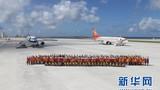 Trung Quốc lại bay thử nghiệm trái phép tại Đá Chữ Thập