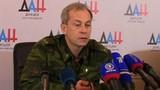Đêm 28/1 ly khai và quân chính phủ Ukraine thiệt hại nặng