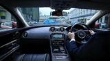 Kinh ngạc với công nghệ dẫn đường 'xe ma' của Jaguar