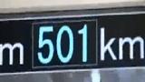 Nhật Bản thử nghiệm tàu siêu tốc 500km/h