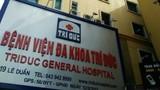 Đình chỉ toàn bộ hoạt động phẫu thuật tại Bệnh viện Trí Đức