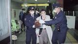 Giải mã vụ tấn công bằng sarin ở Nhật Bản năm 1995