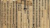 Hoàng cung triều Nguyễn đón Tết Nguyên đán như thế nào?
