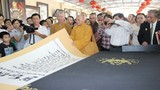 Kinh Vu lan - Báo hiếu bằng thư pháp lớn nhất VN