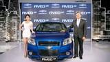 Hơn 1000 xe Chevrolet Aveo tại Việt Nam dính lỗi hệ thống lái