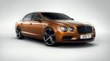 Flying Spur W12S - siêu xe sang Bentley nhanh nhất