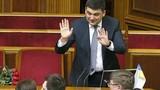 Dân Ukraine bị sốc trước sự giàu có của giới quan chức