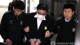 Cựu thư ký Tổng thống Hàn Quốc chính thức bị bắt giữ