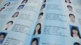 Tân cử nhân ĐH Kinh tế TP.HCM bức xúc vì bị lộ thông tin trên mạng