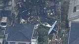 Máy bay rơi xuống Tokyo, ba tòa nhà bốc cháy như đuốc