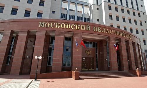 Xa sung tai toa an o Moskva, 4 nguoi thiet mang