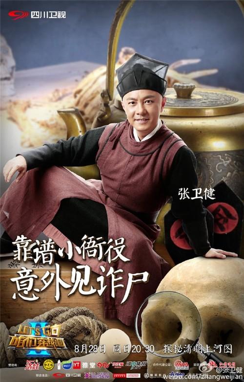 Truong Ve Kien sa sut song canh khong con cai o tuoi 51-Hinh-3