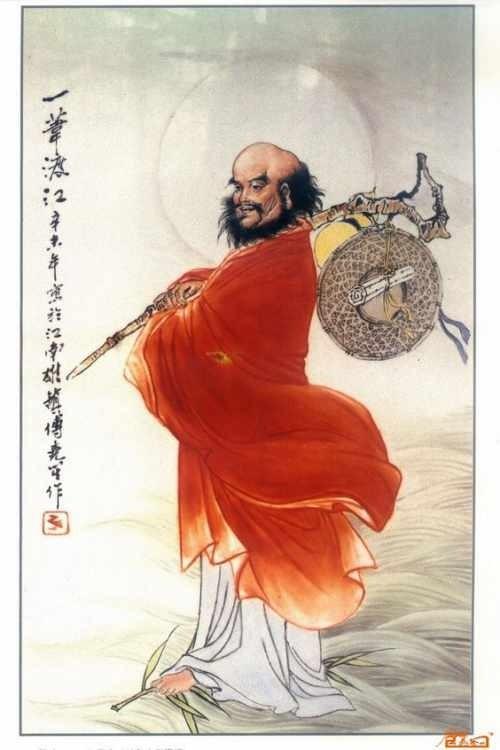 Giai ma bi an quanh cuoc doi To su Bo De Dat Ma-Hinh-3